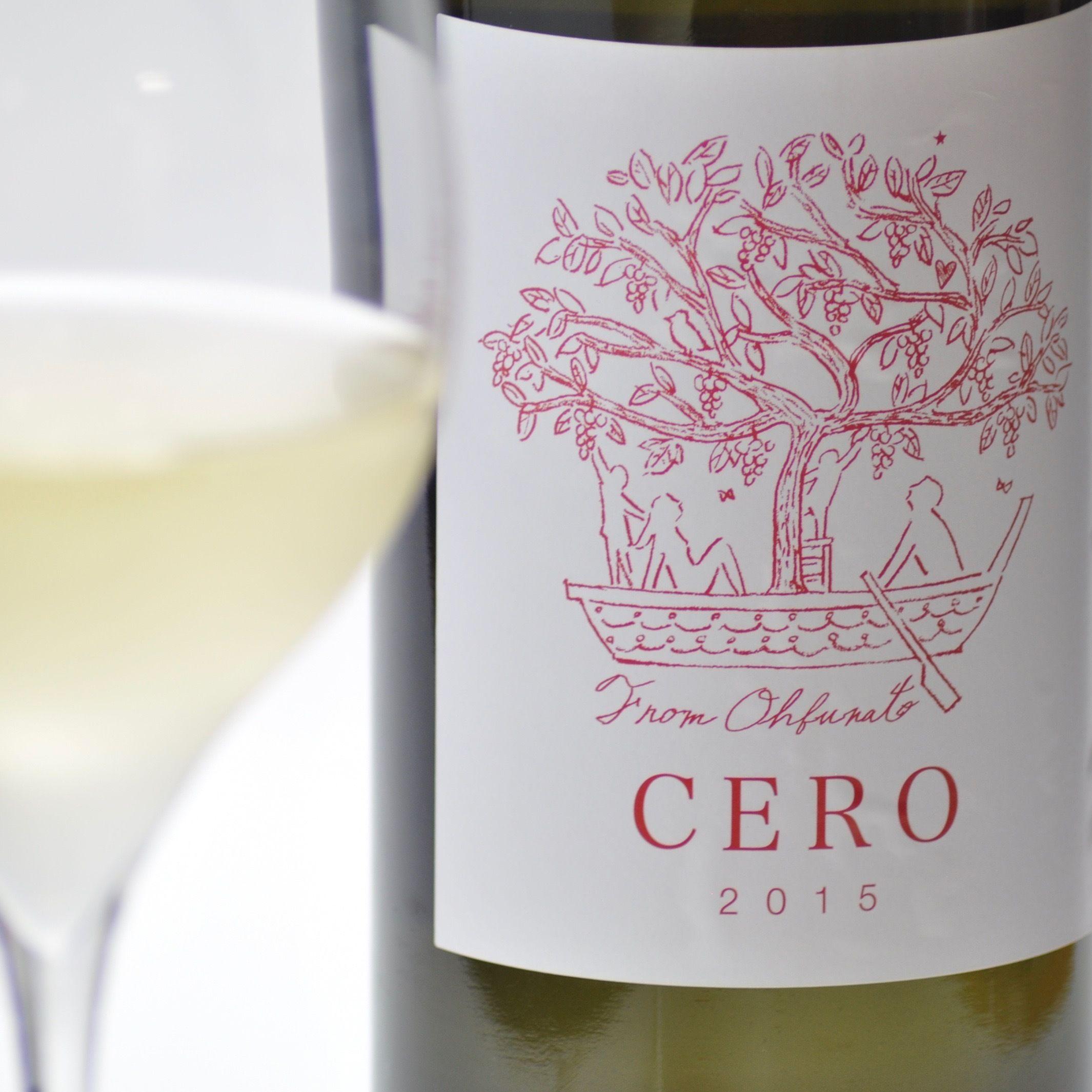 白ワイン「CERO 2015」を本日リリース。